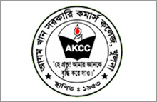Azam Khan Govt. Commerce College