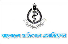 Bamgladesh Medical Association(BMA)