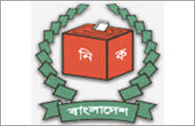 Bangladesh Election Commission(BEC)