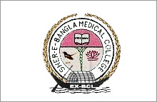 Ex-Sher-e-Bangladesh Medical College, Barisal
